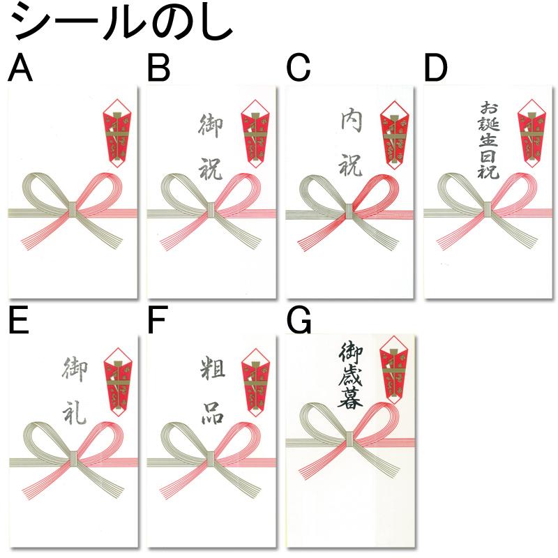 天然ふく料理コース(4人前)