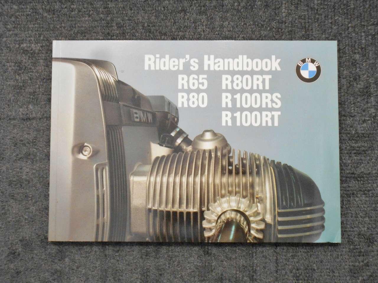 BMW純正 新車時付属の車輛取扱説明書 R65.R80.R80RT.R100T.R100RS.R100RT用