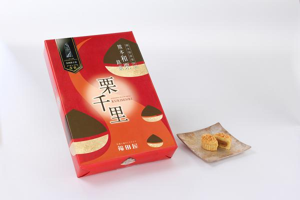熊本和栗銘菓 栗千里(8個入り)