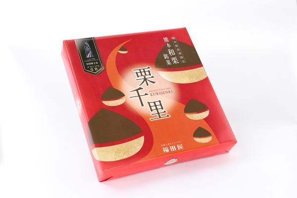 熊本和栗銘菓 栗千里(12個入り)