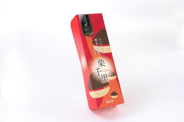 熊本和栗銘菓 栗千里(5個入り)