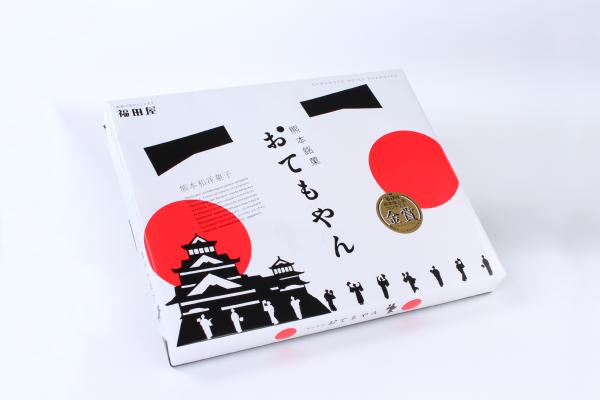 熊本銘菓 おてもやん(15個入り)