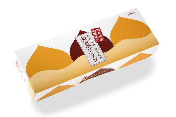 なめらか おとなの 和栗プリン(3個入り)