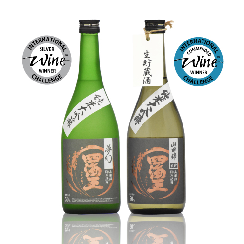 IWC2020受賞酒セット 純米大吟醸『夢幻』&純米大吟醸『山田錦BY』  720mlx2本