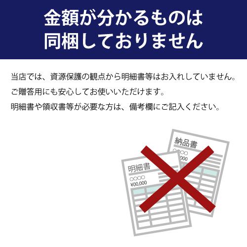 【夏季限定】純米吟醸 夏しぼり(生原酒) 720ml