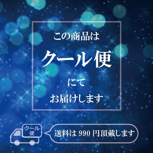 『SHIKAIO 甘酒』あまくち&すっきり 180ml×各6本(計12本)