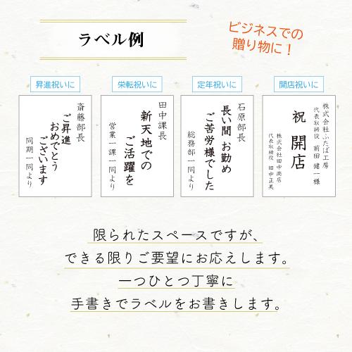 《 名入れ可!自由にメッセージが入れられます 》オリジナルラベル日本酒(純米大吟醸『夢吟香(精米歩合40%)』 720ml)