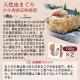 ギフト プレゼント 西京漬け 西京焼き 西京味噌 売れ筋 食品 マグロ 漬け魚ギフト「寿」 豪華5種10点 86233