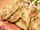 惣菜 マグロ まぐろ 鮪 国産まぐろハラモバジルソース 250g×5(約10人前)(税込)NO.84875