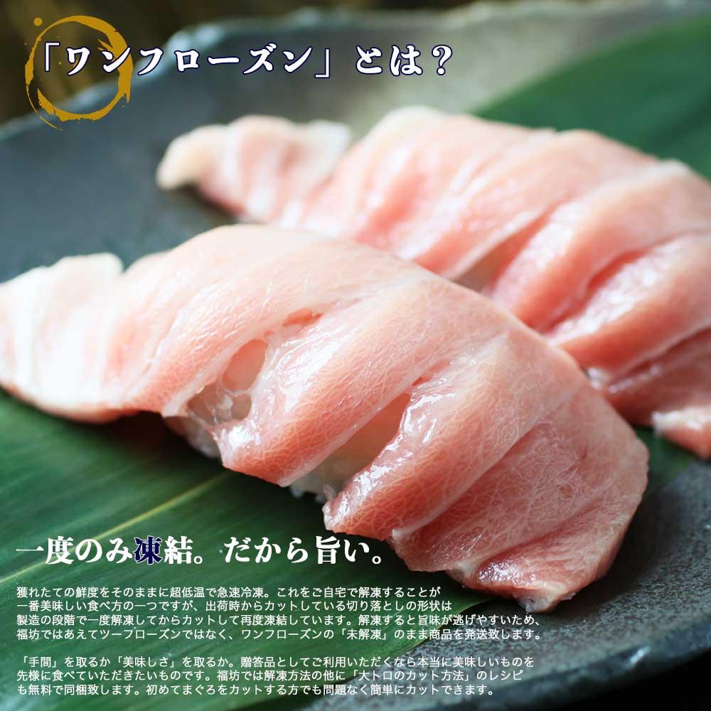 ギフト 海鮮福袋[本マグロ大トロ、無添加うに、北海道いくら]  海鮮セット マグロギフト 送料無料ギフト グルメギフト  送料無料 NO.84393