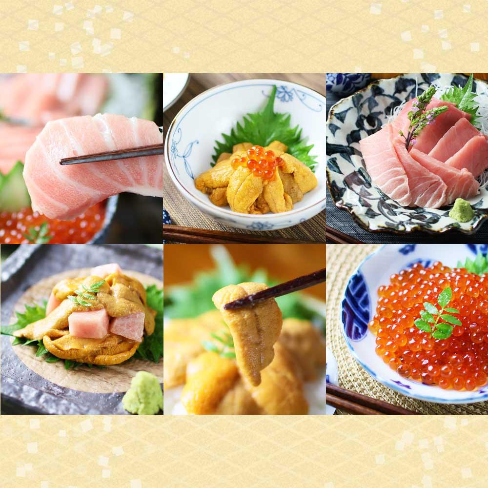 【送料無料】本マグロ大トロ、無添加うに、北海道いくら入り!海産物が大好きなあの方に最適な海鮮福袋!NO.84392