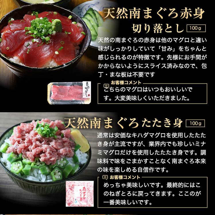 ギフト 海鮮福袋 食品 マグロ まぐろづくし特選「幸」ギフトセット 86218