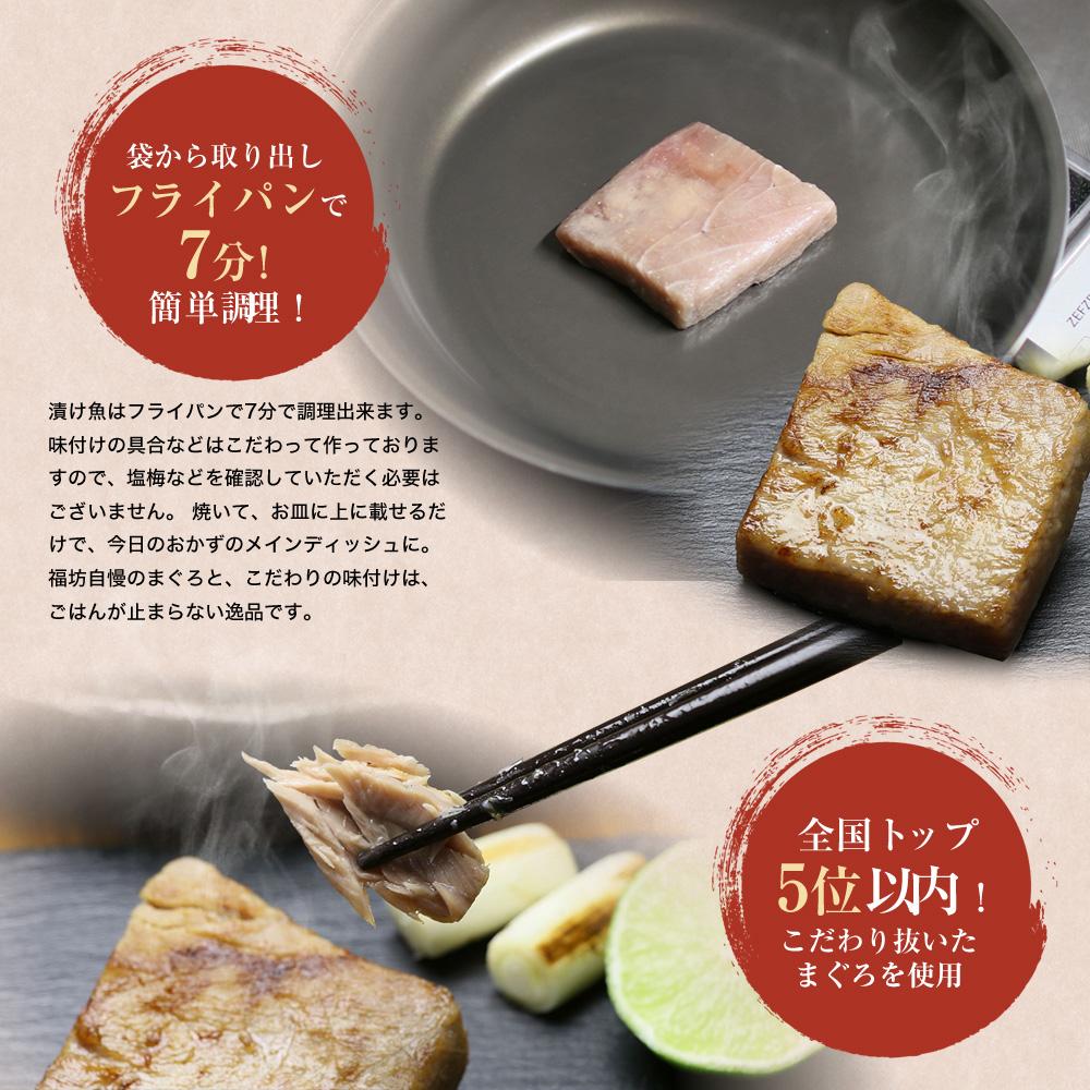 ギフト 西京漬け 西京焼き 西京味噌 売れ筋 食品 マグロ 漬け魚ギフト「慶」 豪華5種8点 86232