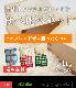 当店オリジナルブレンド米3種食べ比べセット(ひかり精米・農家直送米・福井米) 白米 24kg(8kg×3種類)  国内産