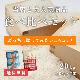 当店オリジナルブレンド米人気2種食べ比べセット(ひかり精米・福井米) 白米 20kg(10kg×2種類) 国内産