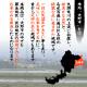 ミルキークイーン 白米 20kg 福井県大野産