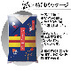 あきさかり 白米 10kg(5kg×2) 福井県産