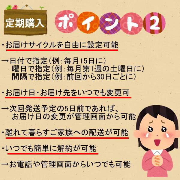 【定期購入】福井米 白米 24kg(8kg×3) 福井県産米100%ブレンド米