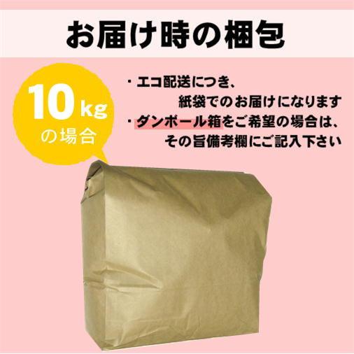 ミルキークィーン 無洗米 10kg(5kg×2) 福井県産