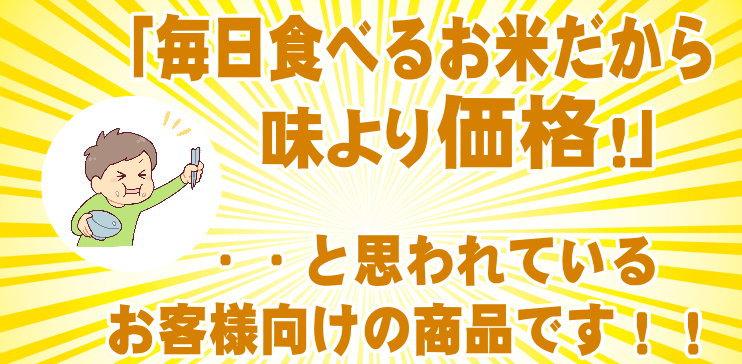 <福井米初回購入のお一人様1個限定>お試しサイズ 福井米 白米 300g 福井県産100%ブレンド米