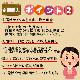 【定期購入】ミルキークィーン 無洗米 1kg 福井県産