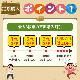 【定期購入】故郷コシヒカリ 白米 20kg(10kg×2) 国内産