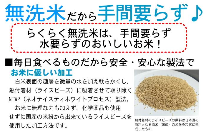 あきさかり 無洗米 15kg(5kg×3) 福井県産