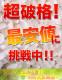 【定期購入】ひかり精米 白米 10kg 国内産100% 生活応援米