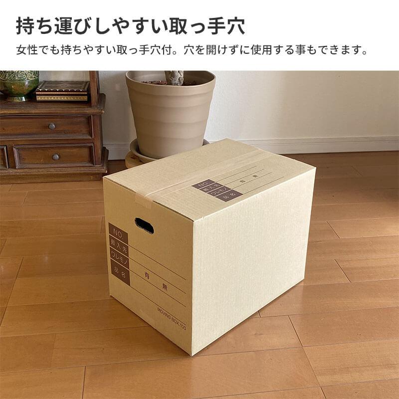 【単身用】 引越しセットSS ダンボール大 4枚/中 6枚 布団袋 テープ (ZH06)