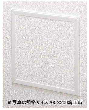 フクビ化学工業 壁用点検口枠 N15〔ボード厚9.5mm用〕 N95**W