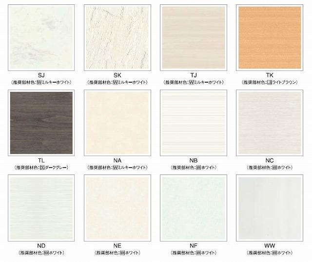 フクビ化学工業 壁面化粧パネル〔内装〕 アルパレージ 910*2,450サイズ AP2 *代金引換決済不可