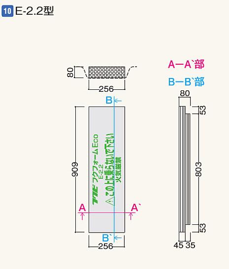 フクビ化学工業 フクフォームEco E-2.2型 E22 〔メーカー直送品 代金引換決済不可〕