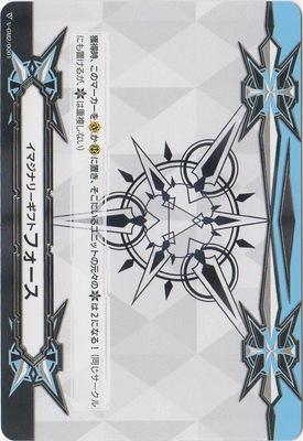 【両面GM】V-GM/0001 イマジナリーギフト フォース/V-GM2/0001 イマジナリーギフト フォース