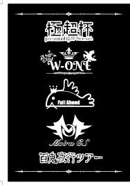 【03/28 20時より販売開始】【参加チケット】コアマスターズ バトスピ非公認大会 05/01開催 ポートメッセ名古屋