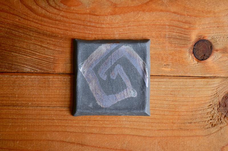 四角形 黒皿