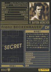 ★【11-12 / KOLE】フランツ・ベッケンバウアー