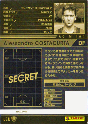 ★【17-18 / LEU】アレッサンドロ・コスタクルタ