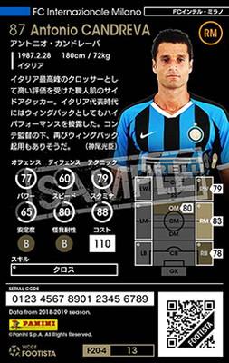 【F20-4  013】アントニオ・カンドレーバ ★4 WC