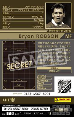 【FOOTISTA 変換済み】【13-14 Ver.2.0 ATLE】ブライアン・ロブソン