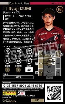【F21-3 054】リュウジ・イズミ ★1 LC