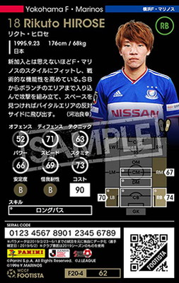 【F20-4  062】リクト・ヒロセ ★2 DC