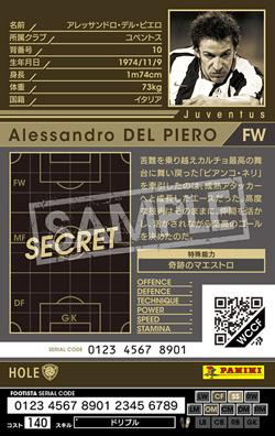 【FOOTISTA 変換済み】【17-18 Ver.2.0 HOLE】アレッサンドロ・デル・ピエロ