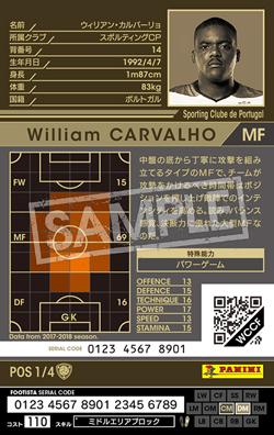 【FOOTISTA 変換済み】【17-18 Ver.2.0  POS1】ウィリアン・カルバーリョ