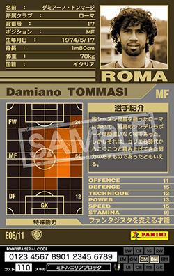 【FOOTISTA 変換済み】 【01-02 BE06】ダミアーノ・トンマージ