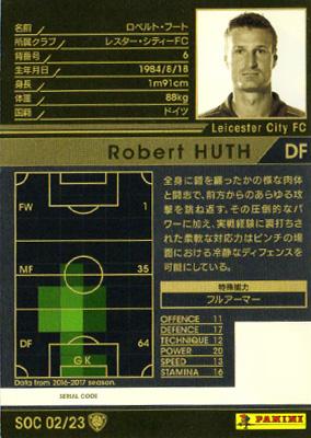 【16-17 Ver.2.0 /  SOC 02】ロベルト・フート