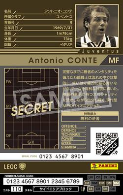 【FOOTISTA 変換済み】★【15-16 Ver.3.0 LEOC】アントニオ・コンテ