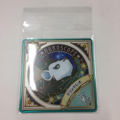 【アイカツプラネット!対応】フルアヘッドオリジナルスリーブ(テープ付き) 100枚SET(61.5mm×61.5mm)