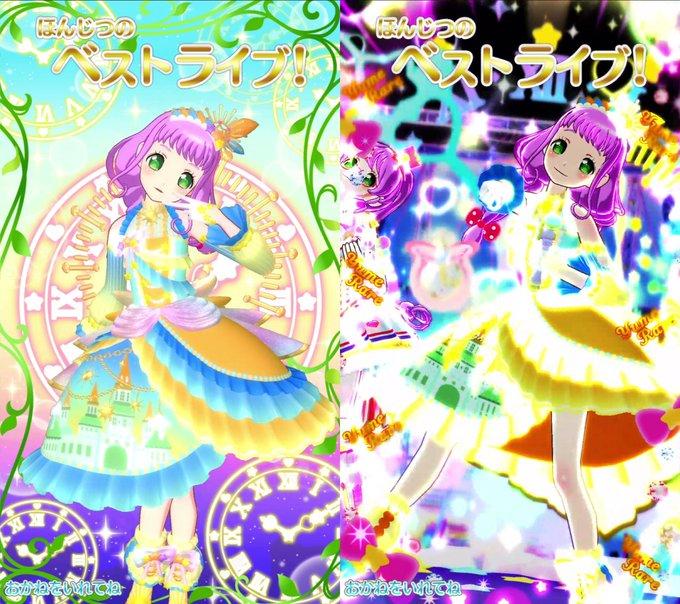 【マイチケ】★T6-004 あさのワンピ 夢
