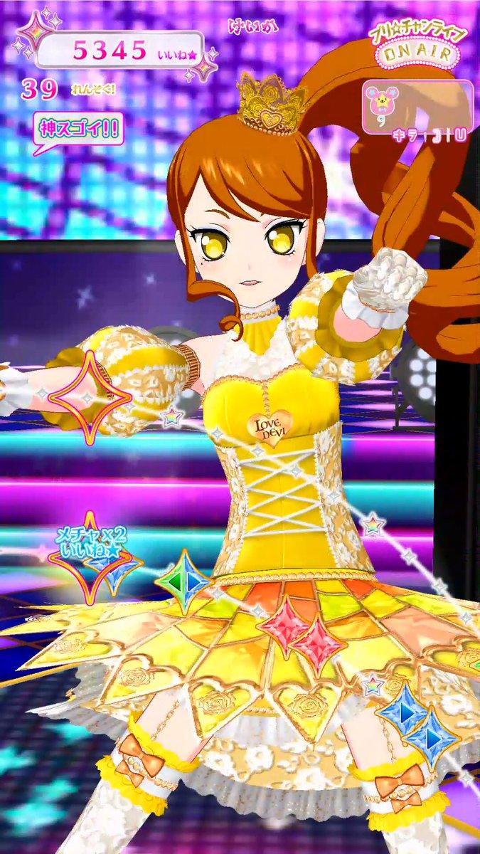 【ドリチケ】★ドリームシアター神5弾 モードクラシカルマーガレットコーデ PR
