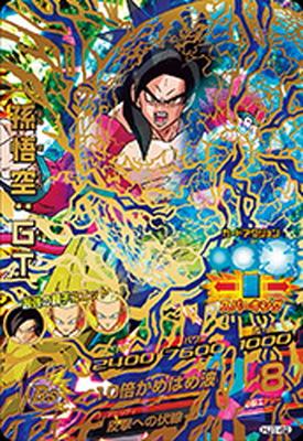スーパードラゴンボールヒーローズ カードケース【HJ1-42 孫悟空:GT UR】【ビッグバンゲットチャンス】